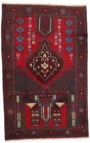 バルーチ 絨毯 86X134 オリエンタル 手織り 深紅色の/濃い茶色 (ウール, アフガニスタン)