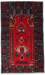 Beluch tapijt ACOL480