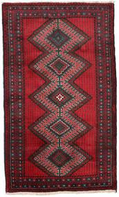 Beludż Dywan 88X134 Orientalny Tkany Ręcznie Ciemnoczerwony/Czarny (Wełna, Afganistan)