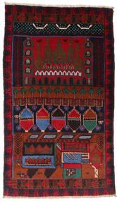 Beluch Matto 80X140 Itämainen Käsinsolmittu Tummanpunainen/Musta (Villa, Afganistan)