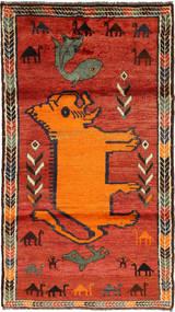 Ghashghai Teppich  110X202 Echter Orientalischer Handgeknüpfter Rost/Rot/Orange (Wolle, Persien/Iran)