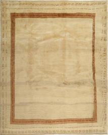 Gabbeh Persia carpet AXVZN914