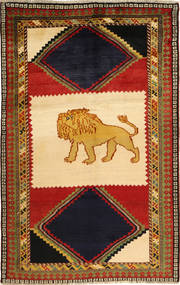 Gashgai Alfombra 152X246 Oriental Hecha A Mano Rojo Oscuro/Óxido/Roja (Lana, Persia/Irán)