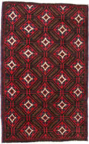 Baluch Rug 88X137 Authentic  Oriental Handknotted Dark Red/Crimson Red (Wool, Afghanistan)