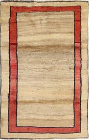 Gabbeh Persia carpet AXVZN742