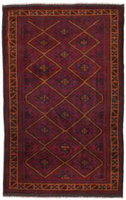 Baluch carpet ACOL2065