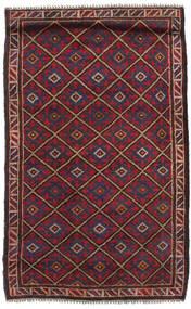 Baluch carpet ACOL36