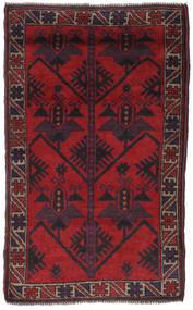 Baluch carpet ACOL299