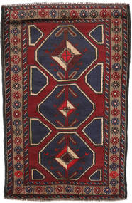 Balouch szőnyeg ACOL1073