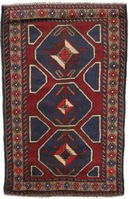 Baluch carpet ACOL1073