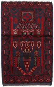 Belutsch Teppich  92X136 Echter Orientalischer Handgeknüpfter Dunkelbraun/Dunkelrot (Wolle, Afghanistan)