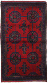 バルーチ 絨毯 ACOL2103