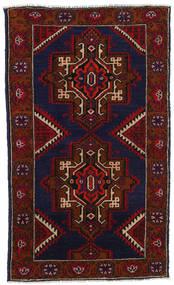 Belouch Alfombra 81X139 Oriental Hecha A Mano Púrpura Oscuro/Rojo Oscuro (Lana, Afganistán)