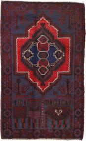 Beluch tapijt ACOL2112