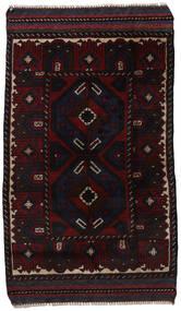 Baluch carpet ACOL67