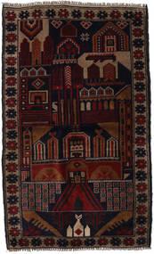Baluch carpet ACOL328