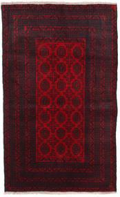 Baluch carpet ACOL2125
