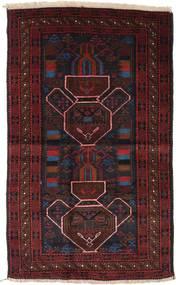 バルーチ 絨毯 85X142 オリエンタル 手織り 濃い茶色/深紅色の (ウール, アフガニスタン)