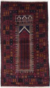 Baloutche Tapis 85X150 D'orient Fait Main Violet Foncé/Rouge Foncé (Laine, Afghanistan)