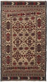キリム アフガン オールド スタイル 絨毯 ACOL2720