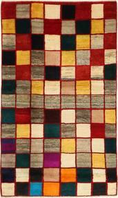 Gabbeh Perzsa szőnyeg AXVZN375
