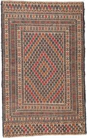 キリム アフガン オールド スタイル 絨毯 ACOL2906