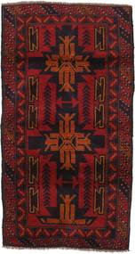 Baluch carpet ACOL2247