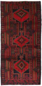 Belutsch Teppich ACOL1487