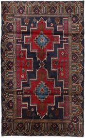 Baluch carpet ACOL1352