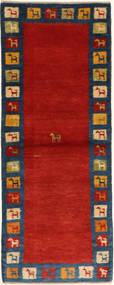 Gabbeh Perzsa szőnyeg AXVZN398