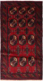 Beluch Matta 108X202 Äkta Orientalisk Handknuten Mörkbrun/Mörkröd (Ull, Afghanistan)