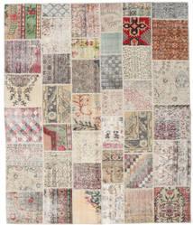 Patchwork carpet XCGZP1170