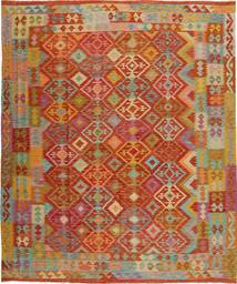 Covor Chilim Afghan Old style XKH55