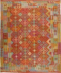 Tapis Kilim Afghan Old style XKH55