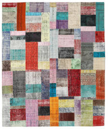 Patchwork Rug 250X302 Authentic  Modern Handknotted Light Grey/Dark Grey Large (Wool, Turkey)
