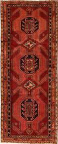 Ardebil carpet AHT23