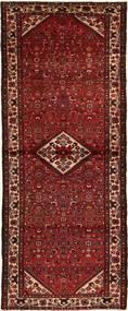 Hamadan carpet AHT88