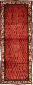 Koberec Hamedan AHT146