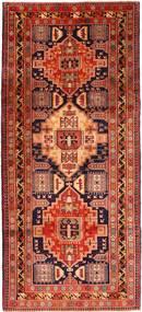 Covor Ardabil AHT13
