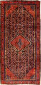 Ardebil szőnyeg AHT12