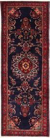 Hamadan carpet AHT37