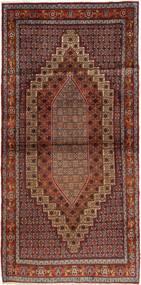 Senneh Teppich AXVZL714