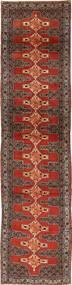 Senneh Alfombra 85X400 Oriental Hecha A Mano Rojo Oscuro/Marrón Oscuro (Lana, Persia/Irán)