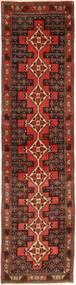 Senneh tapijt AXVZL4603