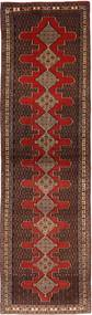 Senneh Dywan 95X375 Orientalny Tkany Ręcznie Chodnik Ciemnobrązowy/Ciemnoczerwony (Wełna, Persja/Iran)
