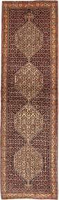 Senneh tapijt AXVZL4552