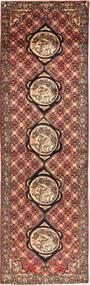 Senneh teppe AXVZL4301