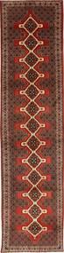 Senneh Dywan 92X400 Orientalny Tkany Ręcznie Chodnik Ciemnobrązowy/Ciemnoczerwony (Wełna, Persja/Iran)