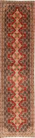 Senneh Dywan 93X385 Orientalny Tkany Ręcznie Chodnik Brązowy/Jasnobrązowy (Wełna, Persja/Iran)