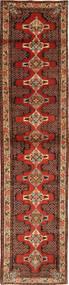 Senneh Dywan 90X397 Orientalny Tkany Ręcznie Chodnik Ciemnobrązowy/Ciemnoczerwony (Wełna, Persja/Iran)